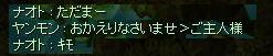 b0087926_0263560.jpg