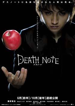 間もなく公開、実写版『DEATH NOTE』_e0025035_17223094.jpg