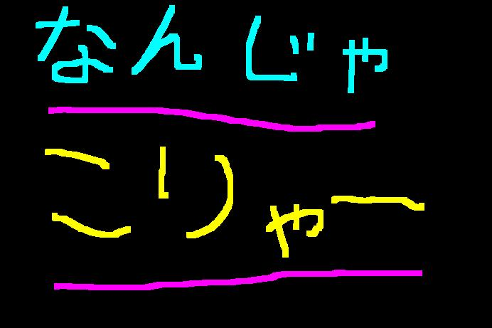 f0056935_20103081.jpg