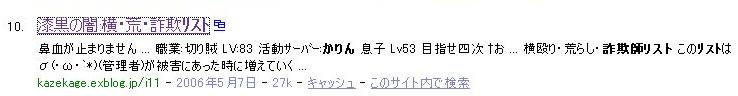 d0060940_17582937.jpg