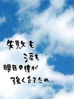 f0099140_23114430.jpg
