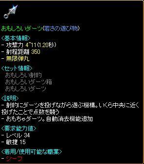 b0098944_13455876.jpg