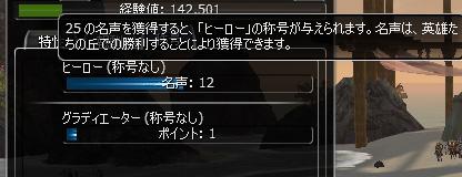 e0045046_2328684.jpg