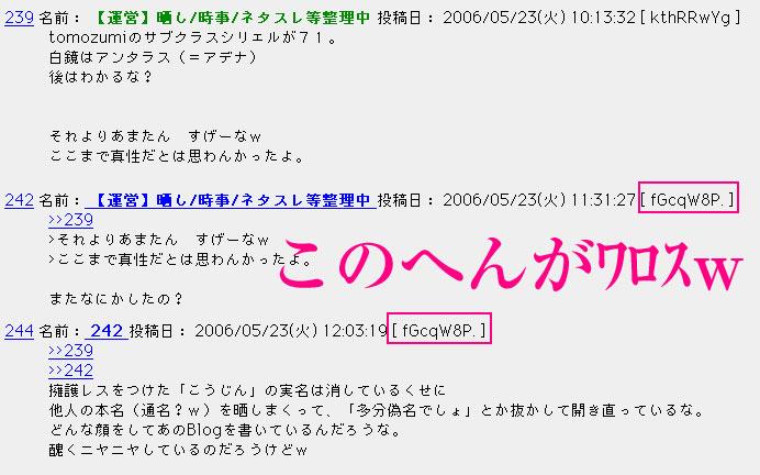 b0075548_15273486.jpg