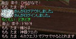f0055549_17511760.jpg