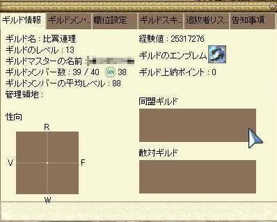 b0092159_21321994.jpg