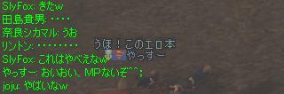 b0080661_23141597.jpg