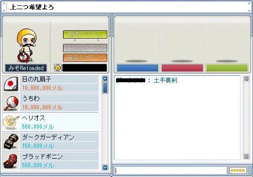 b0094561_9333681.jpg