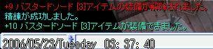 b0088163_17163886.jpg