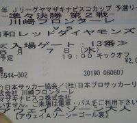 a0030765_14302967.jpg