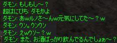 b0078274_8364346.jpg