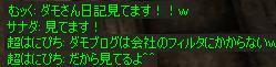 b0078274_840238.jpg
