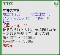 e0045282_218441.jpg