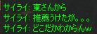 c0017886_11425695.jpg