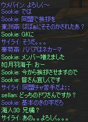 c0017886_12101440.jpg
