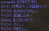 c0017886_1218184.jpg