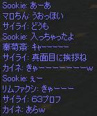 c0017886_128352.jpg