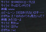 c0017886_17183352.jpg