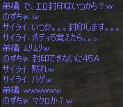 c0017886_1720202.jpg