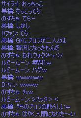c0017886_17211979.jpg