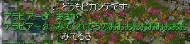 d0041286_23821.jpg