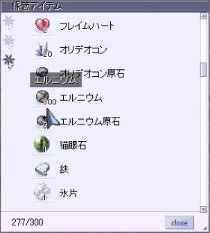 f0003889_102590.jpg