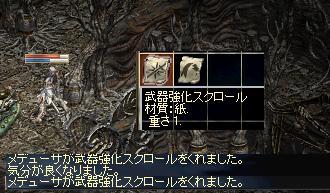 b0075192_19183695.jpg
