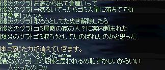 b0075192_19244396.jpg