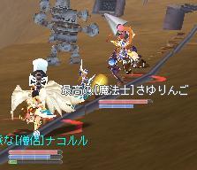 b0027699_0114189.jpg
