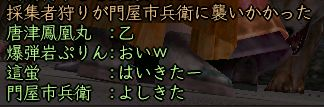 a0032309_116322.jpg