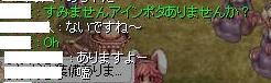 b0098610_18473679.jpg