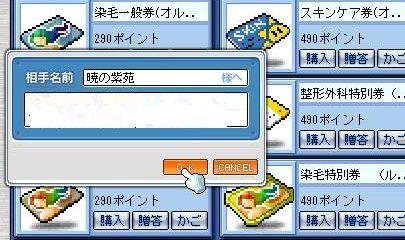 f0024312_15855100.jpg