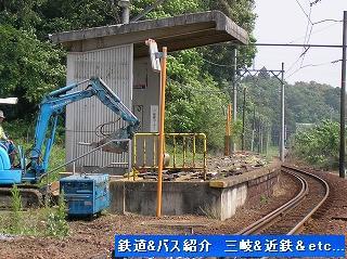 Vol,220   三岐鉄道北勢線 (旧)上笠田駅 解体へ_e0040714_1423828.jpg
