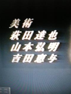 b0020719_0712.jpg