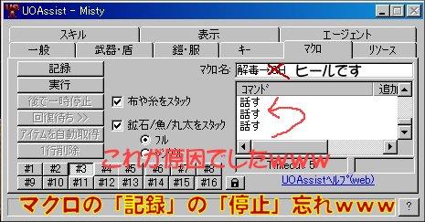 e0027722_12225595.jpg
