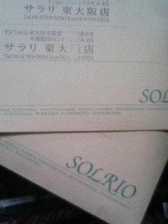 b0075726_20111288.jpg
