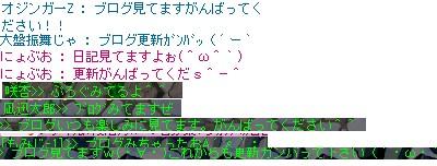 a0068030_20244767.jpg