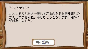 f0055249_23432216.jpg