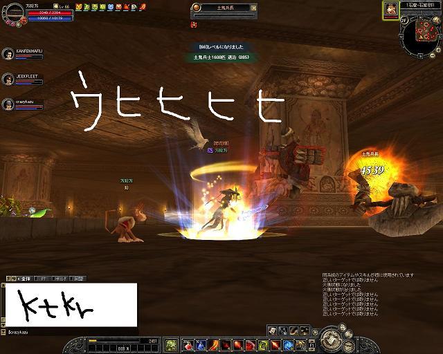 b0081353_1618013.jpg