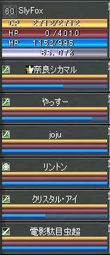 b0080661_135898.jpg
