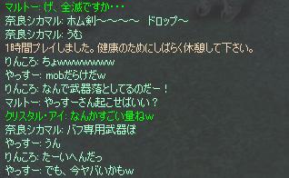 b0080661_1451437.jpg