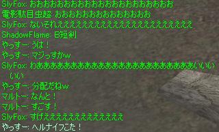 b0080661_2261047.jpg