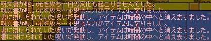 d0030061_15221472.jpg