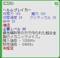b0069164_1494796.jpg