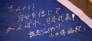 f0102665_0152340.jpg