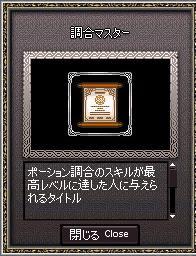 f0069568_0554512.jpg