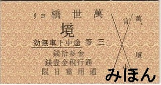 c0018669_20565437.jpg