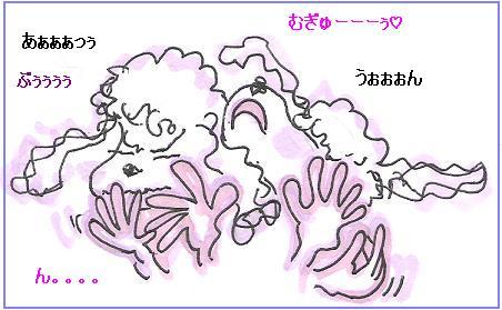 ナツオさんがelさんと 初めて会った夜♪_f0096569_20125376.jpg