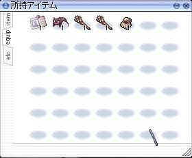 c0069371_11191658.jpg