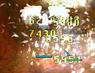 b0104972_14331034.jpg